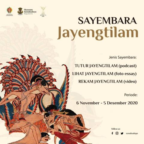 Sayembara Jayengtilam
