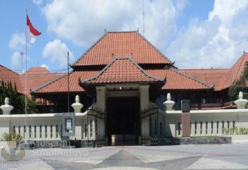 Strategi Peningkatan Pengelolaan Museum Sonobudoyo Di Era New Normal